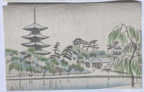 Fujishima Takeji: Nara Sarusawa Pond — 猿沢の池 - Japanese Art Open Database