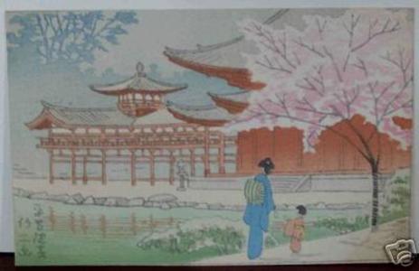 Fujishima Takeji: Heian-Ji Temple in Spring - Japanese Art Open Database