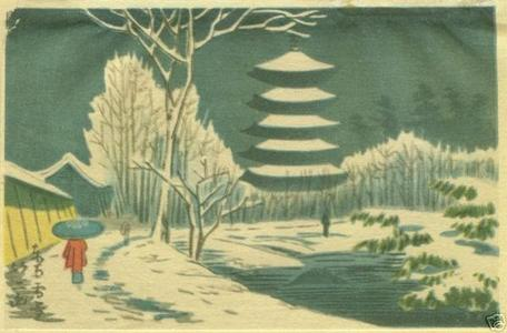 Fujishima Takeji: Unknown pagoda temple in winter - Japanese Art Open Database