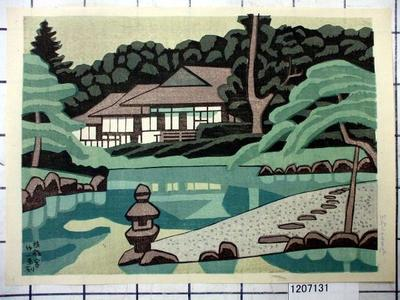 Fujishima Takeji: Katsura Imperial Villa — 桂離宮 - Japanese Art Open Database