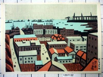 Fujishima Takeji: Kobe Harbour — 神戸港 - Japanese Art Open Database