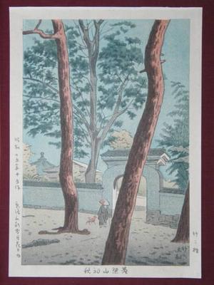 藤島武二: Obakusan in Early Autumn — 黄檗山初秋 - Japanese Art Open Database