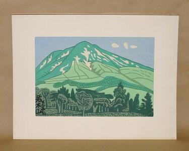 Fujishima Takeji: Iwakiyama — 岩木山 - Japanese Art Open Database