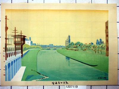 Fujishima Takeji: Distant view of Shijo in the early morning — 朝方四条遠望 - Japanese Art Open Database
