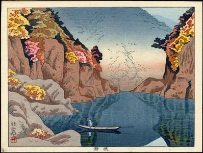 Fujishima Takeji: Dorokyo - Japanese Art Open Database