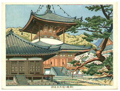 Fujishima Takeji: Negoro Pagoda of Mt Koya - Japanese Art Open Database
