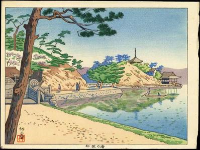Fujishima Takeji: Wakanoura - Japanese Art Open Database