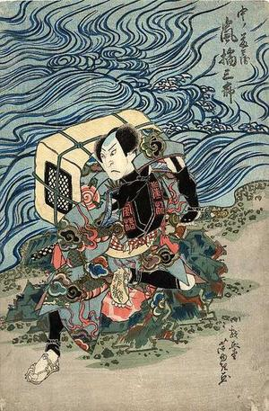 Gigado Ashiyuki: Actor on the Seashore - Japanese Art Open Database