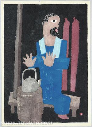 Azechi Umetaro: Before the Stove - Japanese Art Open Database