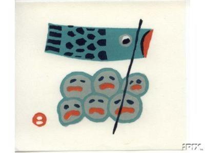 Azechi Umetaro: Boy's Day 2 - Japanese Art Open Database