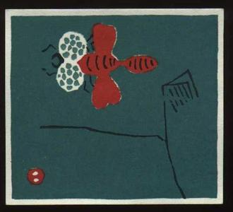 Azechi Umetaro: Flying insect - Japanese Art Open Database