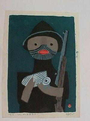 Azechi Umetaro: Hunter - Japanese Art Open Database