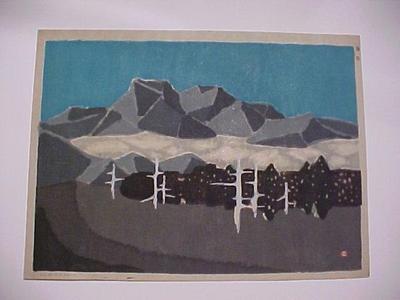 Azechi Umetaro: Ishi-Something Mountaion - Japanese Art Open Database
