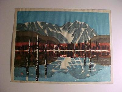 Azechi Umetaro: Lake Taishon - Japanese Art Open Database