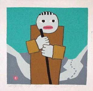 Azechi Umetaro: Man Who Returned From the Summit - Japanese Art Open Database