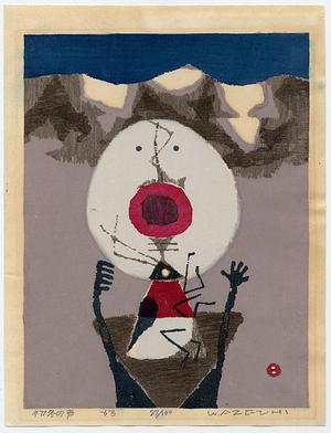 Azechi Umetaro: The Voice of the Winter Mountain - Japanese Art Open Database