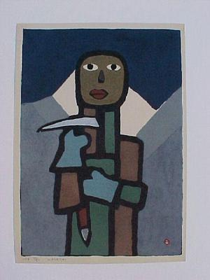 Azechi Umetaro: Unknown- Mountain man with ice pick - Japanese Art Open Database