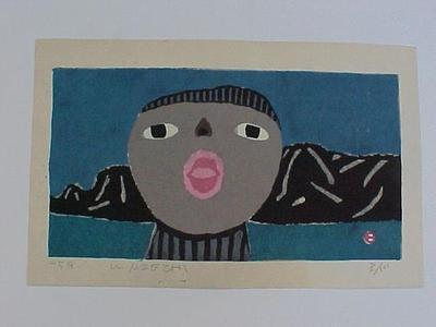 Azechi Umetaro: Young Child - Japanese Art Open Database