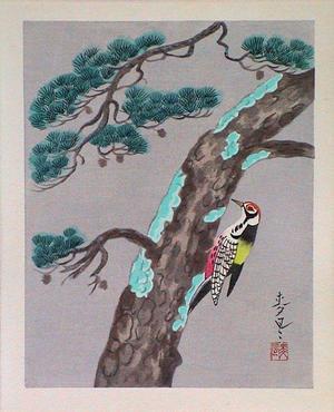Bakufu Ohno: Unknown - bird, winter, tree - Japanese Art Open Database