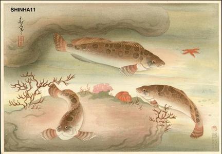 Bakufu Ohno: Ainame- Greenlings - Japanese Art Open Database
