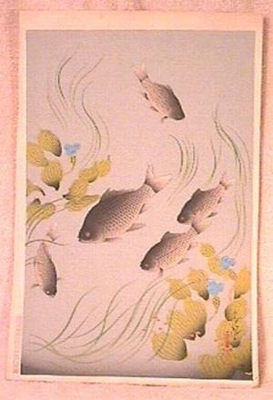 Bakufu Ohno: Crucian Carp — フナ - Japanese Art Open Database