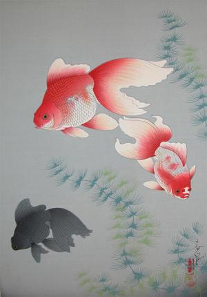 Bakufu Ohno: Goldfish - Japanese Art Open Database
