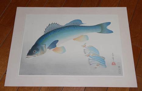 Bakufu Ohno: Hammachi- Suzuki — スズキ - Japanese Art Open Database