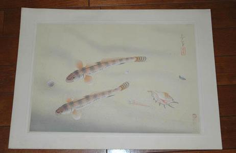 大野麦風: Mahaze — マハゼ - Japanese Art Open Database