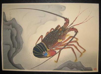 Bakufu Ohno: Spiny Lobster — 伊勢海老 - Japanese Art Open Database