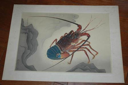大野麦風: Spiny Lobster — 伊勢海老 - Japanese Art Open Database