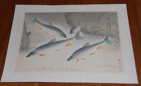 Bakufu Ohno: Ugui — ウグヒ - Japanese Art Open Database