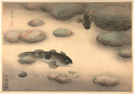 Bakufu Ohno: Unknown 6 - Japanese Art Open Database