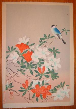 大野麦風: Bird and Azalia - Japanese Art Open Database