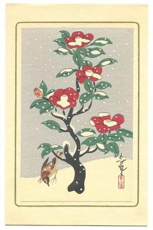 大野麦風: Bird and flowers in snow - Japanese Art Open Database