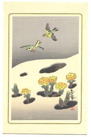 大野麦風: Bird and flowers in snow 2 - Japanese Art Open Database