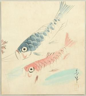 Bakufu Ohno: Carp Streamers - Koi Nobori - Japanese Art Open Database