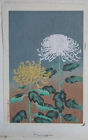 大野麦風: Chrysanthemums- Type 1- Variant 1 - Japanese Art Open Database