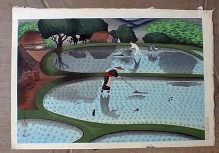 大野麦風: Farming - Japanese Art Open Database