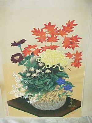 Bakufu Ohno: Flowers In Bamboo (Autumn) - Japanese Art Open Database