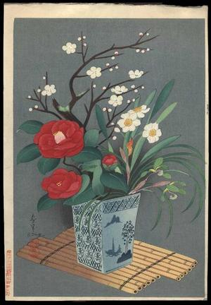 大野麦風: Flowers In Vase (Winter) - Japanese Art Open Database