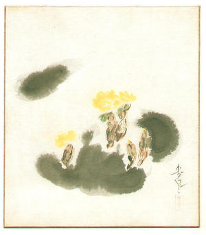 大野麦風: Fukujuso and Stones - Japanese Art Open Database