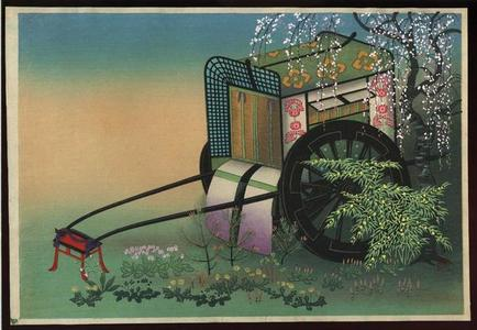 Bakufu Ohno: Ancient Court Wagon for Ladies - Japanese Art Open Database