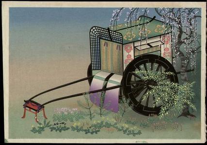 Bakufu Ohno: Ancient Court Wagon for Ladies - Japanese Art Open Database