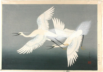 Bakufu Ohno: Herons - Japanese Art Open Database
