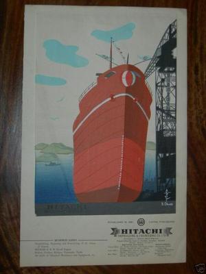 Bakufu Ohno: Hitachi Shipbuilding and Engineering Co - Japanese Art Open Database