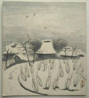 大野麦風: Kites in Winter - Japanese Art Open Database