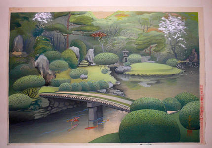 大野麦風: Kurodani Garden in Kyoto- Spring - Japanese Art Open Database