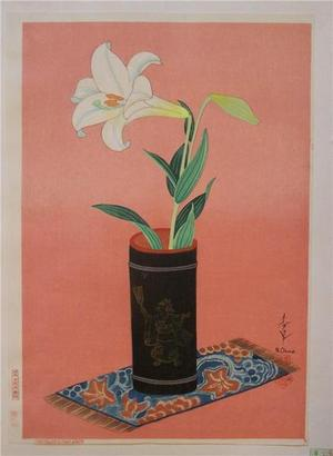 Bakufu Ohno: Lily In Bamboo Vase- V2 - Japanese Art Open Database