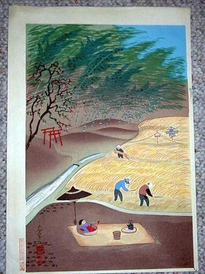大野麦風: Rice Harvest - Japanese Art Open Database