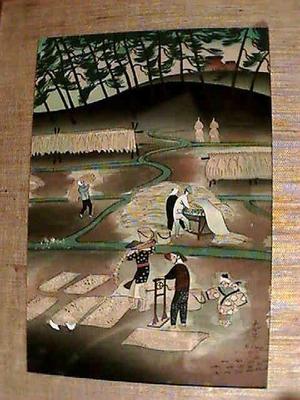 Bakufu Ohno: Rice Reaping - Japanese Art Open Database